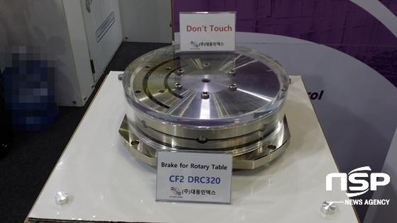대동인덱스가 최근 특허 취득한 로타리 테이블용 브레이크 장치 (사진 = 강은태 기자)