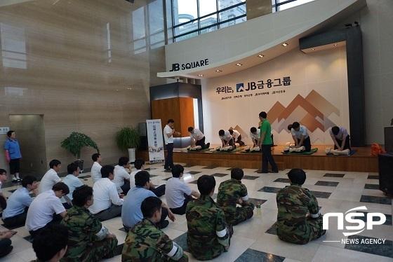 전북은행이 전주대대와 함께 을지연습을 실시했다.