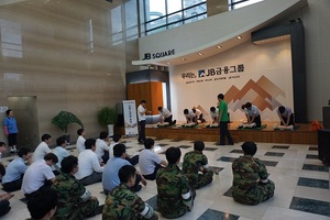 [NSP PHOTO]전북은행, 2016 을지연습 기간 실제훈련 실시