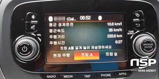 총 233,6km, 평균시속 36km/h로 6시간 27분 주행한 후 체크한 올-뉴 피아트 500X의 실제 연비 10.8km/ℓ 기록 (사진 = 강은태 기자)