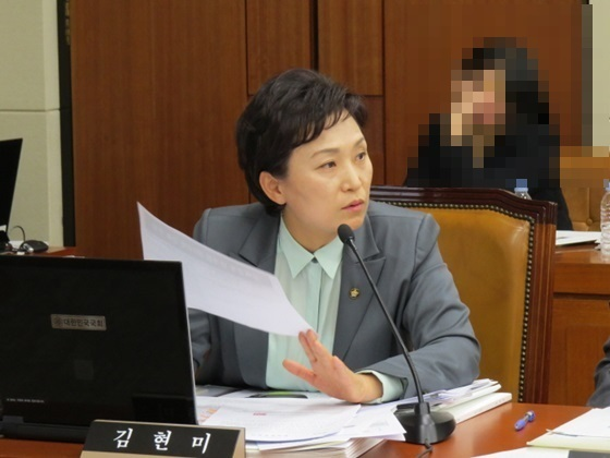 김현미 더불어 민주당 국회의원(경기 고양시정) (사진 = 김현미 의원)