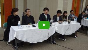 [NSPTV] 순천시, '2016순천만국제자연환경미술제' 개최
