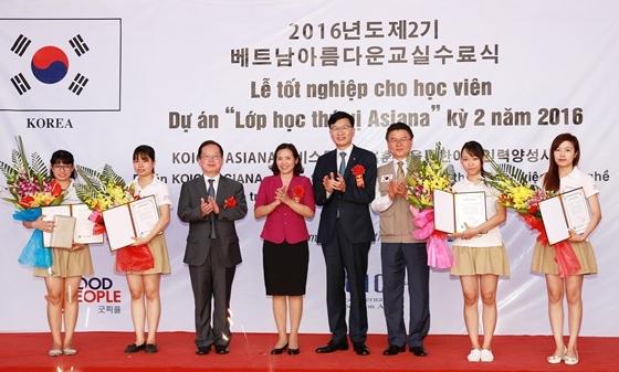 오근녕 아시아나항공 경영관리본부장(오른쪽 네번째), 응우엔 티 응억 빅(Nguyen Thi Ngoc Bich) 하이즈엉성 친선협회 부회장(왼쪽 네번째), 장재윤 KOICA 베트남 사무소 소장(왼쪽 세번째), 정권삼 굿피플 부회장(오른쪽 세번째) 및 교육 우수 수료생들이 기념촬영을 하고 있다. (사진 = 아시아나항공)