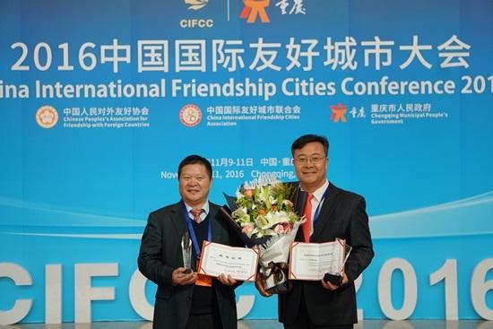 중국 국제우호도시대회에서 국제우호도시 교류협력상을 받고 있는 김성제 의왕시장(우측). (사진 = 의왕시)