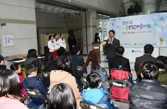 양복완 경기도 행정2부지사가 DMZ 미술대회 시상식에 앞서 인사말을 하고 있는 모습. (사진 = 경기도청)
