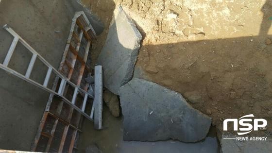 ▲사고현장 무너진 콘크리트에 철근이 보이지 않는다