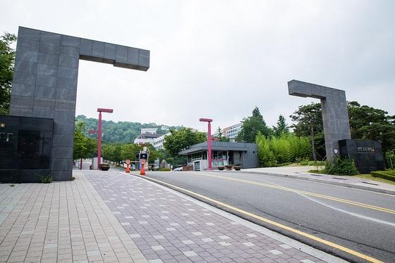 ▲경인교육대학교 정문사진(사진제공=경인교육대학교 제공)