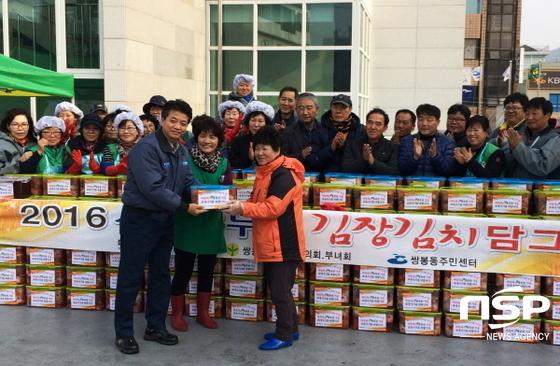한국바스프 여수공장과 쌍봉동새마을부녀회가 사랑의 김장김치 담그기 행사를 가졌다. (사진 = 여수시)