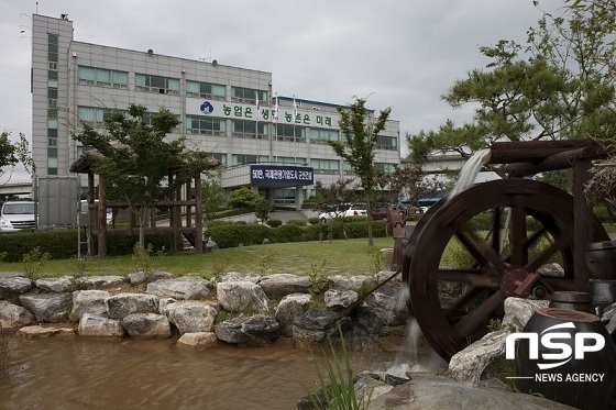 군산시 농업기술센터 전경.