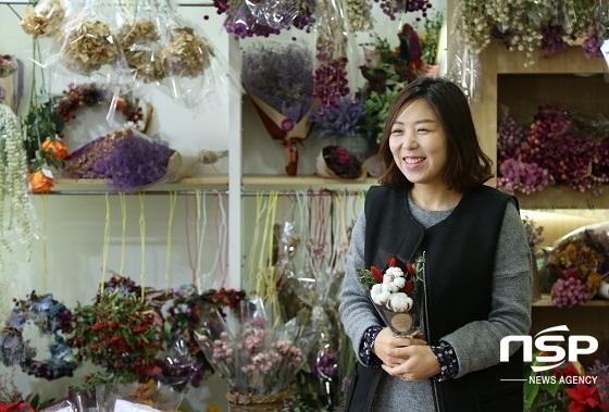 마라나타 김은애 대표