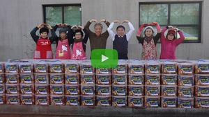 [NSPTV] 고흥군, 공직자와 부인들 '사랑의 김장김치'로 따뜻한 이웃사랑 나누기