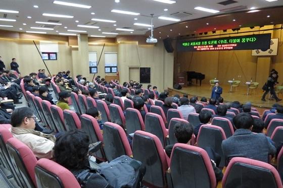 박원순 서울시장이 일산민주주의학교 초청 토론회에서 고양시민들과 함께 진지하게 토론에 참여하고 있다. (사진 = 김현미 의원)