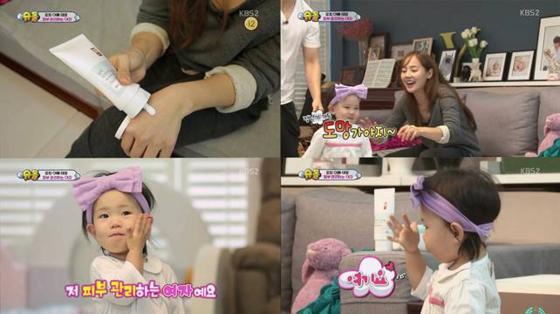 1월8일 KBS2 <슈퍼맨이돌아왔다> 방송 화면 캡쳐