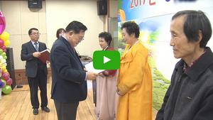 [NSPTV]순천시, 동부종합복지관 개강식·작품발표회…200여명 어르신참여