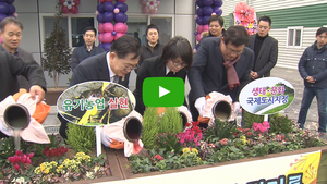 [NSPTV]순천시, 친환경농업을 위한 미생물 배양실 준공