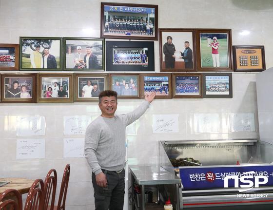 유명한 스포츠 선수와 연예인 사진을 가리키는 김민수 대표. (사진 = NSP뉴스통신=조현철 기자)