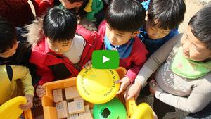 [NSPTV]순천시 1호 기적의 놀이터, '맘껏 놀이상자' 설치…유니세프 개발 기증