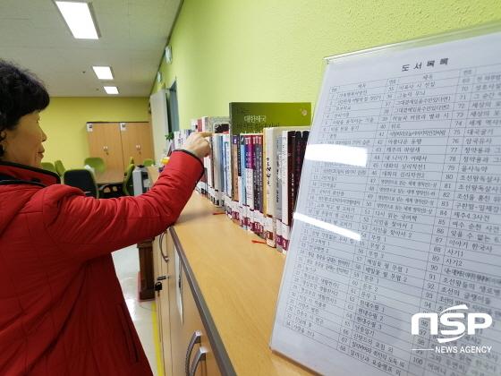 노인복지회관 도서실을 한 어르신이 이용하고 있다. (사진 = 포항시시설관리공단)