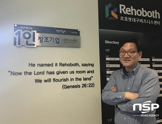 박희광 센터장이 1인 창조기업 비즈니스 센터를 소개하고 있다. (사진 = 김덕엽 기자)
