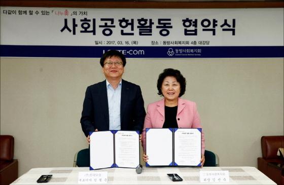 롯데닷컴 김형준대표(左)와 동방사회복지회 김진숙회장(右) (사진 = 롯데닷컴 제공)