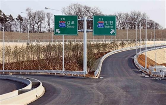 인천김포고속도로 현장 사진. (사진 = 인천김포고속도로)