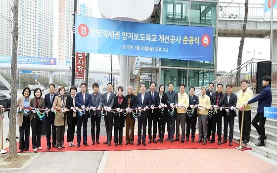 20일 광명시의회 의원들이 광명역세권 인근에서 열린 양지보도육교 준공식에 참석해 테이프커팅을 하고 있다. (사진 = 광명시의회)