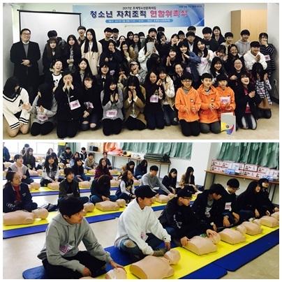 청소년운영위원회 연합 위촉식 모습. (사진 = 안양시)