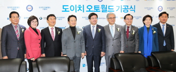수원자동차복합단지 기공식 기념촬영 모습. (사진 = 경기도)