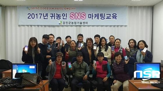 지난 20일 강진군  SNS마케팅 교육에서 교육생들이 스마트폰을 들고 파이팅을 외치고 있다. (사진 = 강진군)