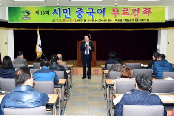 목포시, 시민중국어무료강좌 개강 (사진 = 목포시)