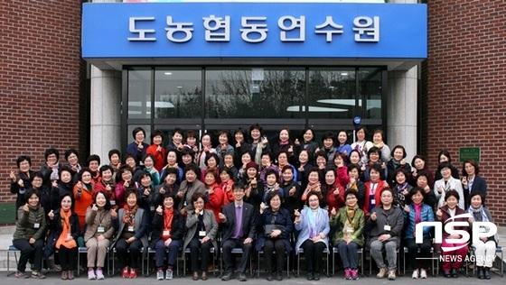 농협광주본부가 개최한  도농행복 어울림 리더과정 연수. (사진 = 농협광주본부)