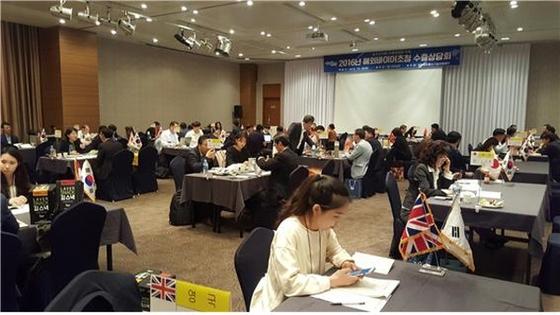 지난해 해외바이어 초청 수출상담회 회의 모습 (사진 = 순천시)
