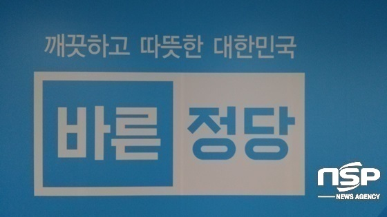 (사진 = 강은태 기자)