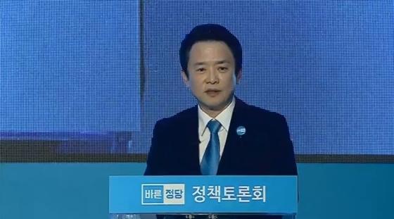남경필 바른정당 대선 경선 후보가 바른정당 영남권 토론회에서 발언하고 있다. (사진 = 바른정당)