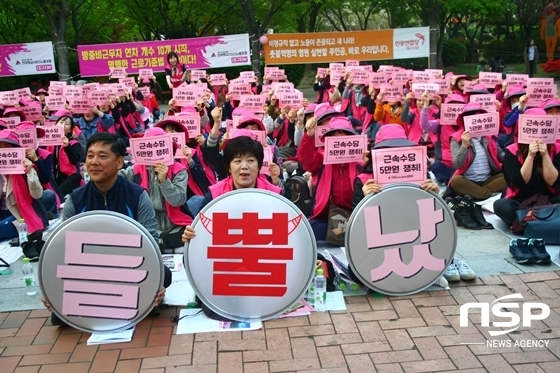 학교비정규직노조 조합원들이 비정규직 철폐를 요구하는 퍼포먼스를 벌이고 있다. (사진 = 김덕엽 기자)