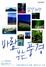222135번 기사 사진