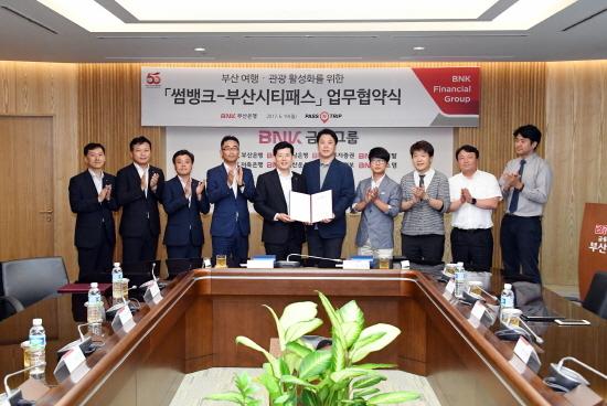 BNK부산은행 빈대인 은행장 직무대행(왼쪽에서 5번째)과 패스앤트립 박재홍 대표(왼쪽에서 6번째) 및 관계자들이 19일 오후, 부산은행 본점에서 썸뱅크-부산시티패스 업무 협약을 채결했다.