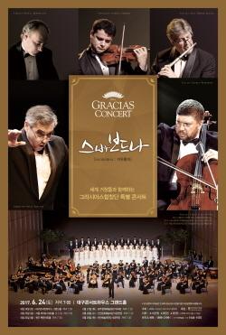 영국 왕립 음악 대학