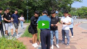 [NSPTV]순천경찰서, 사이버 범죄 예방 홍보활동 펼쳐