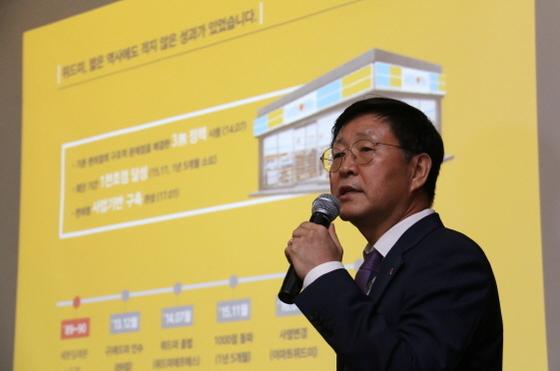김성영 이마트위드미 대표가 emart24 리브랜딩 등 편의점 사업 핵심사업 육성방안을 발표하고 있다. (사진 = 신세계그룹 제공)