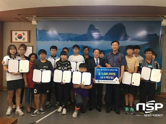 전북은행 김명주 진안지점장이 박홍영 진안군 행정지원과장이 참석한 가운데 (재)전북은행장학문화재단 장학금 500만원을 전달하고 있다.