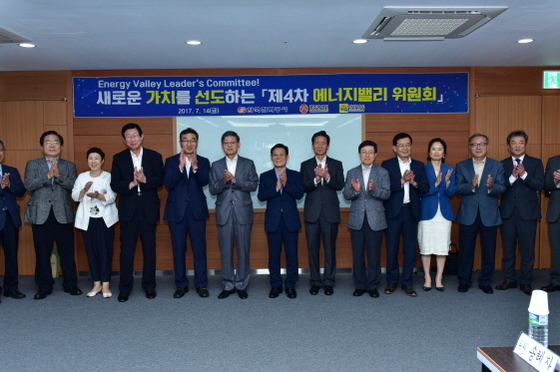 에너지밸리위원회 (사진 = 한국전력 제공)