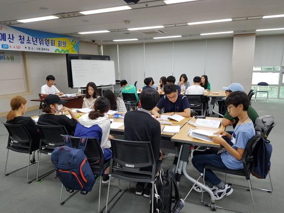 주민참여예산 청소년위원회 2차 심의회 모습. (사진 = 수원시)