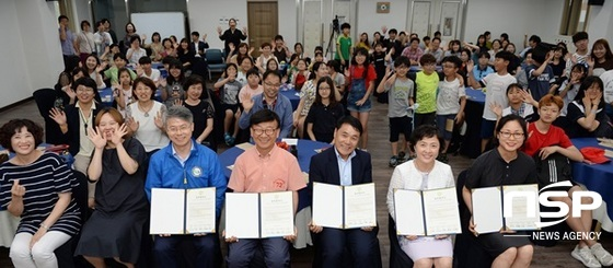 지난 17일 열린 광주 광산구 학교 공간 혁신 사업 확대를 위한 업무협약식. (사진 = 광주 광산구)
