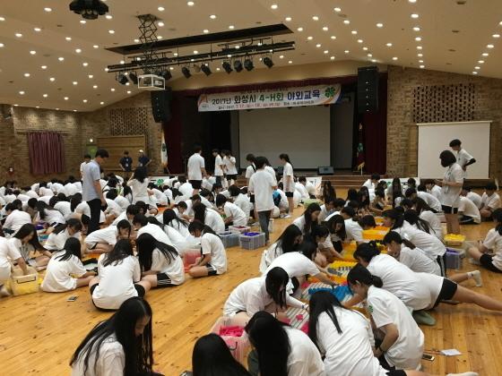 연합 야외교육 모습. (사진 = 화성시)