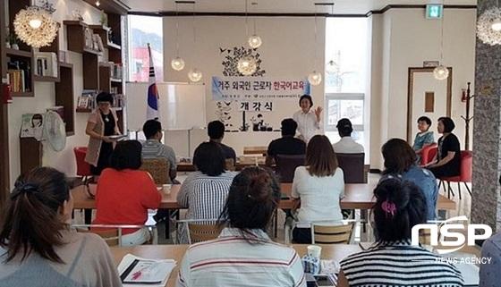 장흥군이 외국인 근로자를 대상으로 운영하는 한국어 교육. (사진 = 장흥군)