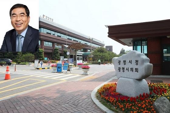 양기대 광명시장과 시청 전경. (사진 = 광명시/편집 박승봉 기자)