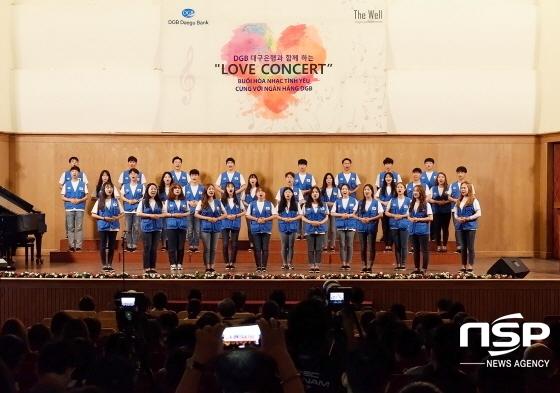 베트남 호치민 음대에서 열린 러브콘서트 (사진 = DGB대구은행)