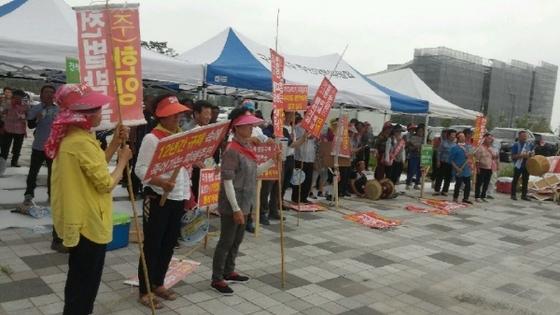 해남 구성지구 주민들 중앙부처 항의 집회 (사진 = 윤시현 기자)