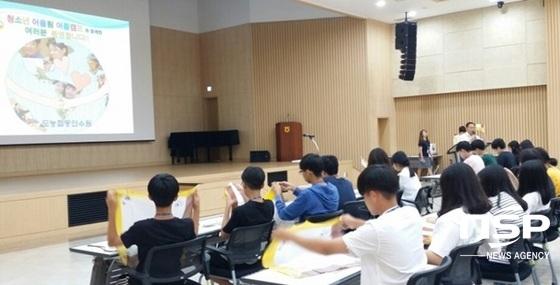 전남농협이 개최하고 있는 청소년 어울림 여름캠프. (사진 = 전남농협)